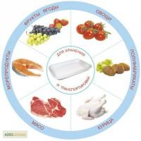 Упаковка из вспененного полистирола для овощей