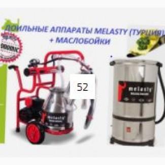 Индивидуальный Доильный Аппарат Melasty (ТУРЦИЯ)