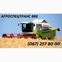 Предоставим услуги по уборке урожая