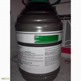 Продам гербіцид ПРІМА (ОРИГІНАЛ)