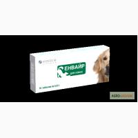 Энвайр для собак