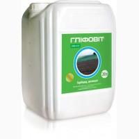 Продам гербицид Глифовит (Раундап)