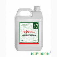 Гербіцид Гефест - діючої речовини ізопропіламінна сіль гліфосату - 480 г/л (раундап)
