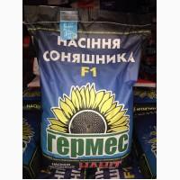 Семена подсолнечника Меркурий OR и Меркурий IMI
