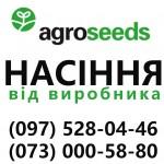 Продаем семена озимой пшеницы. Импортная селекция. 1 репродукция. Agroseeds