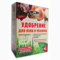 Альянсед удобрение для лука и чеснока 300 г