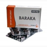 Масло черного тмина в капсулах black seed oil Baraka 24 шт