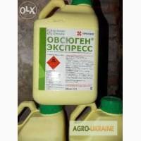 Расспродажа, Гербицид Овсюген® Экспресс, КЭ - Экспресс-защита от злаковых сорняков, Акция!