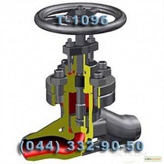 Вентили запорные Т-109б предназначены для перекрытия потока среды (пар или вода)