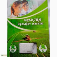 Сульфат магния формула 8213; MgSO4, MgSO4 x7H2O