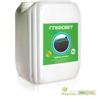 Глифовит 20л - гербицид