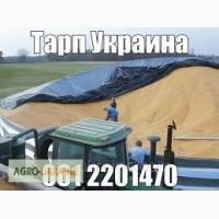 Тент, накрытие для зерна, сена, урожая