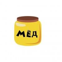 Продам мед с подсолнечника 40 грн за кг