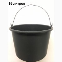 Ведро пластмассовое 16л