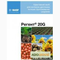 Инсектицид Регент 20G, Регент 20G купить, Регент 20G цена, Регент 20G инструкция.