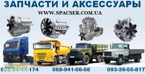 Дифференциал мтз цена, где купить в Украине