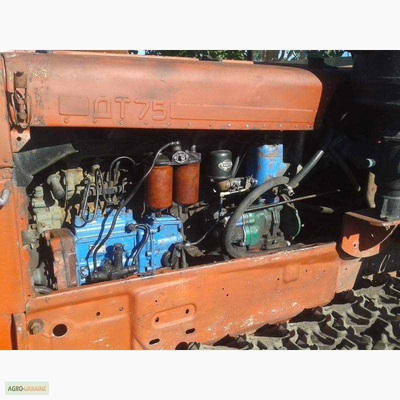 ВгТЗ ДТ-75 в Украине: продажа трактор ВгТЗ ДТ-75, цена.