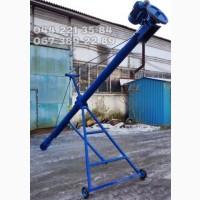 Шнековый транспортер (шнек) зерновой, 6 метров, 2.2кВт, 380В. Новый. Гарантия 12 мес