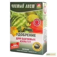 Продам Удобрение Чистый лист для бахчевых