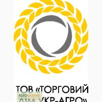 Аміачна селітра, карбамід, Діамофоска, Нітроамофоска, КАС