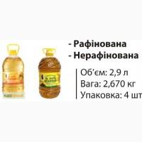 Олія соняшникова рафінована 2, 9л/2670г від виробника