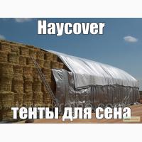 Накрытия для зерновых, соломы -тарпаулин 220-300