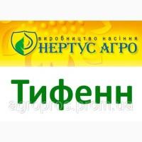 Продам гібрид кукурудзи ТИФЕНН (НЕРТУС-АГРО)