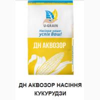 Насіння кукурудзи ТМ U-GRAIN від ТОВ Імперія-Агро