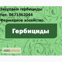 Хозяйство на постоянной основе закупает гербициды Bayer, Syngenta, Du pont, Basf, Август