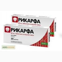 Рикарфа таблетки (карпрофен 20 мг) со вкусом мяса 20