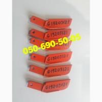 Gaspardo G19203121 Сошник / чистик ложеобразователь запчасти для сеялки MT