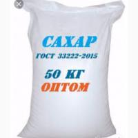 Сахар свекольный в мешках по 50 кг экспорт и по Украине