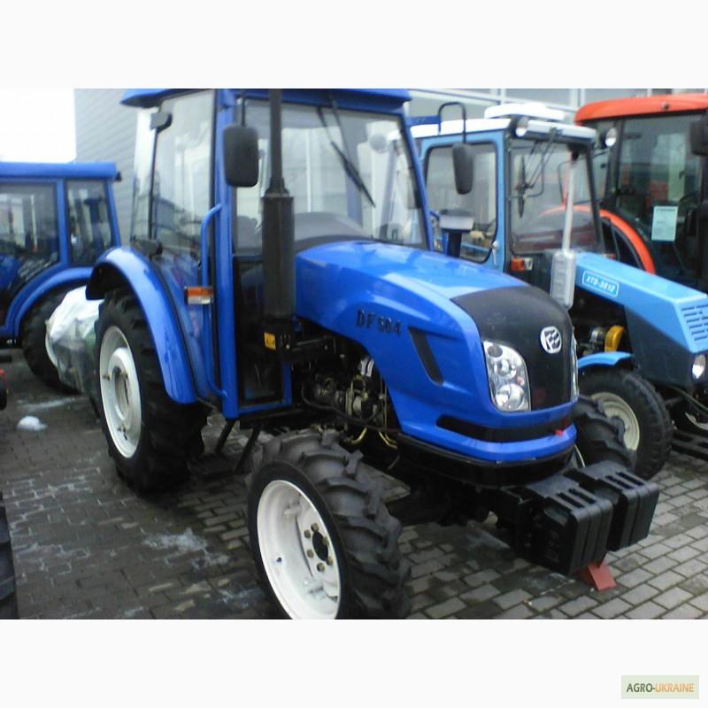 Bing: Купить трактор ш