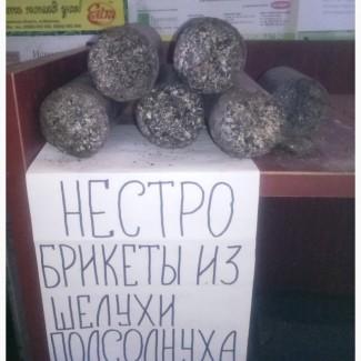 Продам брикет из лузги подсолнечника Nestro в Бердянске