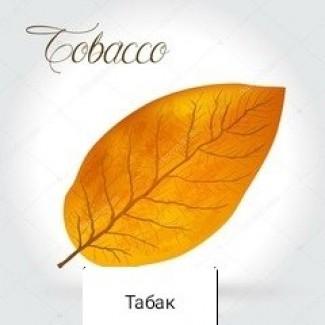 Куплю табак фабричный и фабричные отходы