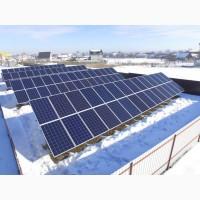 Солнечная электростанция на 30 кВт