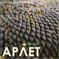 Продам гібрид соняшника АРЛЕТ (Стійкий до імідазолінів) ПРЕМІУМ