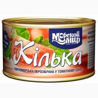 Предприятие ООО АЛГ-ГРУП производит и продает рыбные консервы ТМ Морской мир, ТМ Venisa