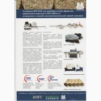 Продам пресс BPU6510 Nielsen, производительностью 1250-1500 кг/ч