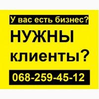 Реклама на досках объявлений, ручное размещение объявлений, рассылка объявлений на доски