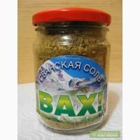 Сванская соль купить