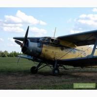 Авиация для обработки полей