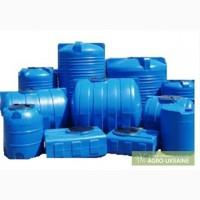 Емкости для воды и прочих жидкостей Харьков