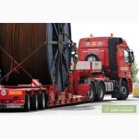 Негабаритные перевозки Чернигов, перевозка негабаритных грузов