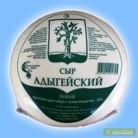 Продаем молочные и кисломолочные продукты дистрибьтор Краснодар