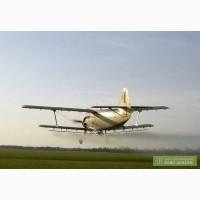 Авіавнесення фунгіцидів гелікоптером та кукурузником