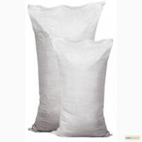 Мешок из полипропилена белый 50х75 (25 кг)