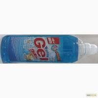 Гель концентрат для стирки ТМTriniti(Тринити) 1 литр на 21 стирку оптом-19грн