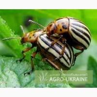 Засоби захисту рослин оптом та в роздрІб