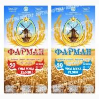 Мука пшеничная первого и высшего сортов